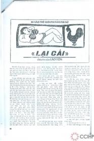 Báo đời năm 1970 về Xuân Diệu