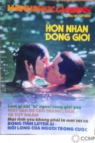 báo hạnh phúc gia đình: hôn nhân đồng giới (1998)