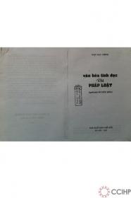 Văn hóa Tính dục và Pháp luật (2005)