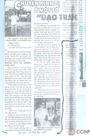 Loạt bài về đạo trang trên báo CATP năm 1998
