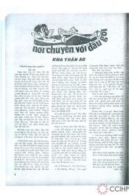 Báo đời (1970)