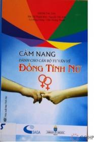 Cẩm nang dành cho cán bộ tư vấn cho đồng tính nữ