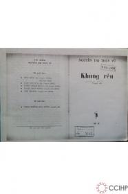 Khung Rêu (1969)
