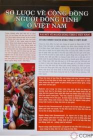 Sơ lược về cộng đồng người đồng tính ở Việt Nam