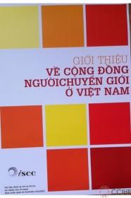 giới thiệu về cộng đồng người chuyển giới ở Việt Nam