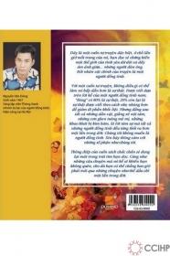Bóng, tự truyện của một người đồng tính (2008)