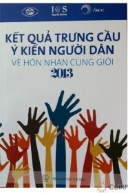 Kết quả trưng cầu ý kiến người dân về Hôn nhân cùng giới năm 2013